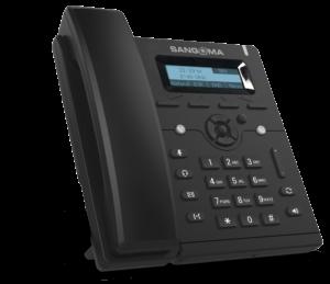 S206 IP Phone Product Photo